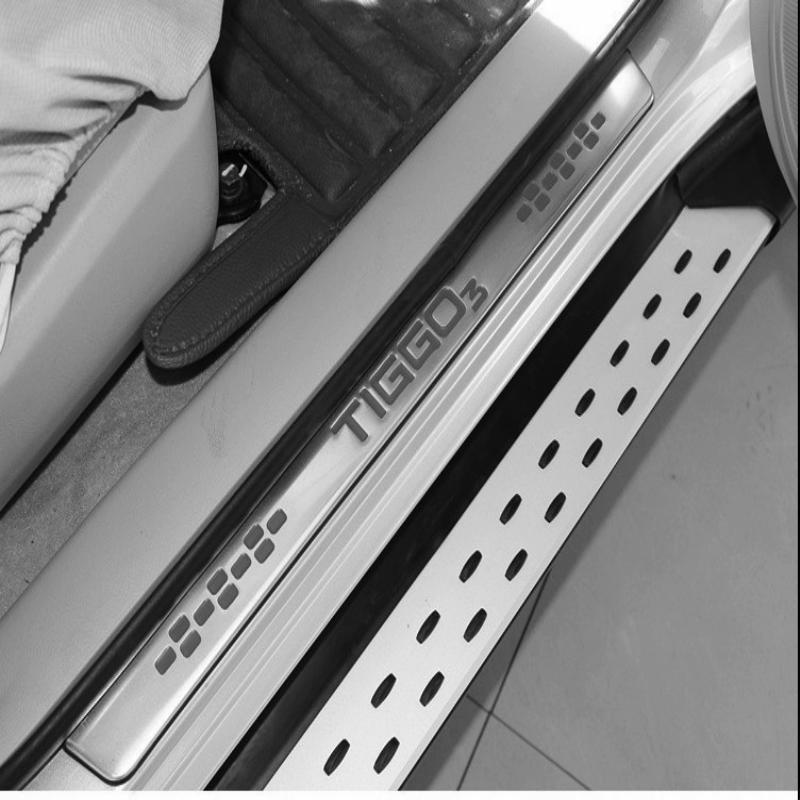 Chery Tiggo 3 aksesuāriem - nerūsējošā tērauda durvju sliekšņa skrūvju plākšņu durvju sliekšņi pedāļa sliekšņa apdares aizsarga aizsargs 2014 2017