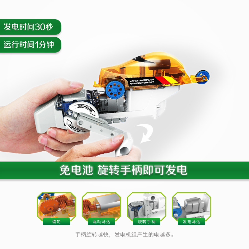 Boy Toys DIY Assembly Hand Electric Car Children's Intelligence Toys Experimental Power Set Of Science AIDS For Students Toys