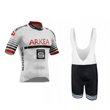 цена на 2019 Pro team ARKEA samsic cycling jersey set mens bicycle maillot MTB Racing ropa Ciclismo summer quick dry bike cloth GEL pad