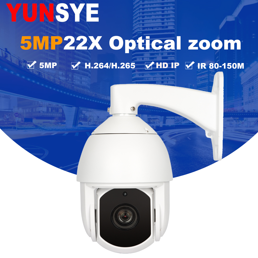 YUNSYE HD 5mp ip camera Outdoor H.265 Network ONVIF Speed Dome 22X Zoom ptz IP Camera 80-150m IR onvif