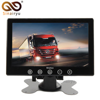 Sinairyu 7Inch Car Monitor TFT LCD 800*480 Mirror Monitor 2 Way Video Input For Rear View Backup Reverse Camera DVD VCD DC 12V