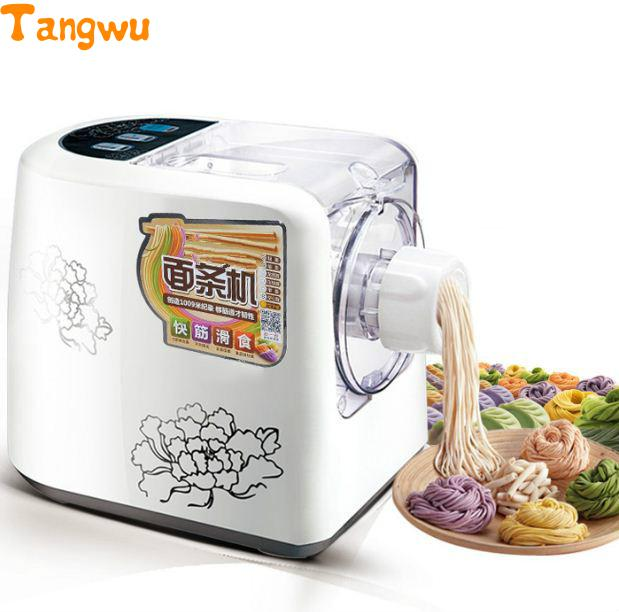 Free shipping Fully automatic intelligent home fruit and vegetable juice noodle machine press Food Processors Noodle maker face mask machine automatic fruit facial mask maker with natural vegetable fruit material