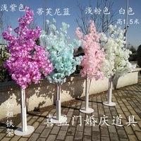 1.5M tall Artificial Cherry Blossom Tree metal Road Leads For Wedding decoration Mall Opened Props
