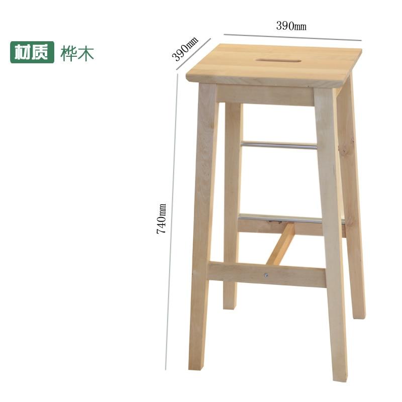 ... Mizuki in birch wood bar chair bar stool bar chair idyllic high stool high chair leg ...  sc 1 st  AliExpress.com & chair wrap Picture - More Detailed Picture about Mizuki in birch ... islam-shia.org