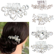 Silver Rhinestone Comb Bride Chinese Style Flower Leaf Butterfly Comb Wedding Hair Styling Accessories for Women Beautiful Gift недорого