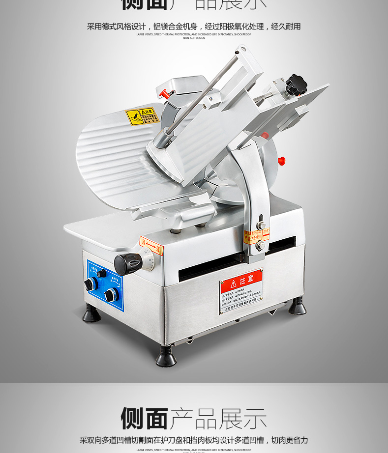 Meat Slicer Commercial Automatic Mutton Roll Slicer Frozen Meat Fat Cattle Electric Meat Slicer Planing Meat Machine 7