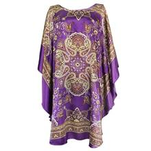 Китайский винтажный принт, женское платье, ночная рубашка, летняя ночная рубашка, одежда для сна, Женский атласный Ночной костюм из вискозы, банное платье, один размер