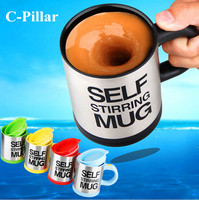 6 Colors Electric Automatic Lazy Self Stirring Mug Coffee Mixing Drinking Cup Stainless Steel 350ml Caneca