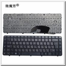 Russia NEW Keyboard FOR HP for Pavilion DV6-3000 3029TX 3028TX 3049TX 3013 DV6-