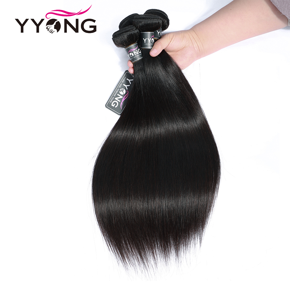 YYong  Straight Hair 4 Bundles With Frontal 100%  With 13*4 Free Middle Part Ear To Ear Lace Frontal  4