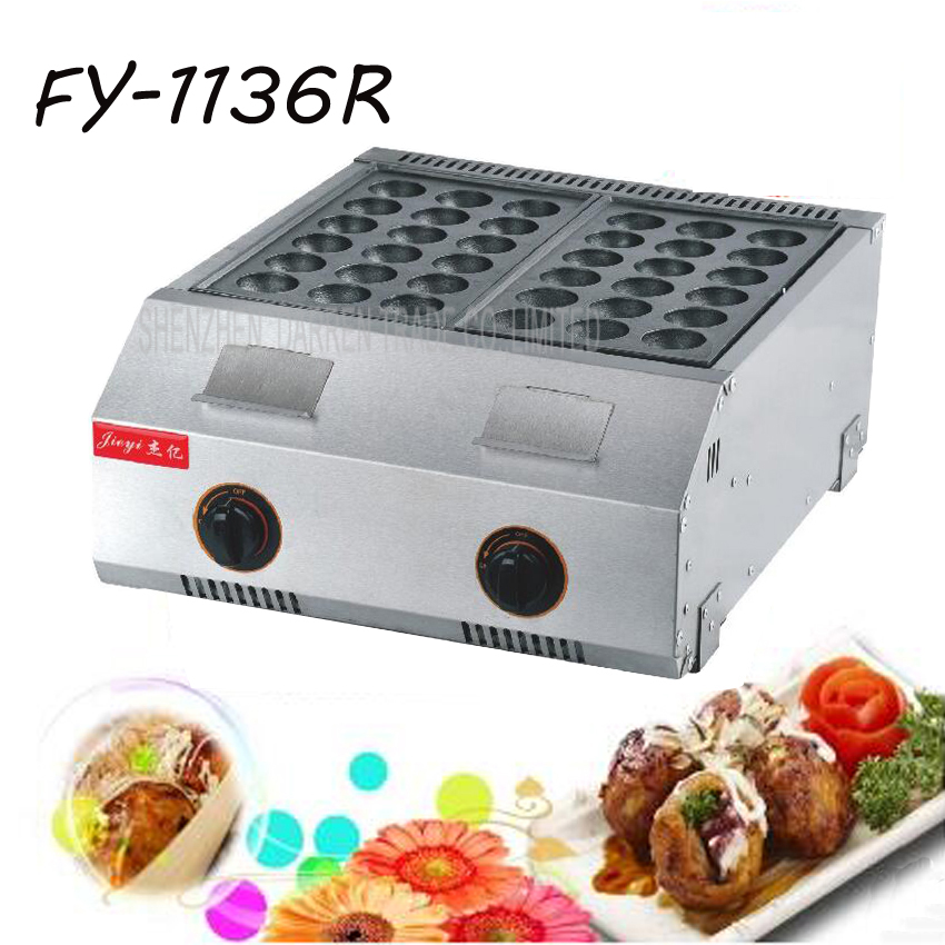 1PC  FY-1136.R Commercial gas type fish pellet maker fish ball machine Takoyaki maker Fish Ball Grill hole 4.5cm 1pc high quality commercial electric 2 plate 36 hole takoyaki maker takoyaki machine fish ball grill 110v or 220v 4kw
