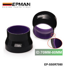 "2.75 ""-3.15"" 70 Mm-80 Mm 4-Ply Universele Reducer Siliconenslang Koppeling Zwart Voor bmw E36 M3/325i/Is/Ix M50 9 EP-SS0R7080(China)"