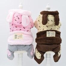 Модная одежда для маленьких собак, теплая одежда для домашних животных на осень и зиму, четыре ноги, толстые хлопковые комбинезоны для собак
