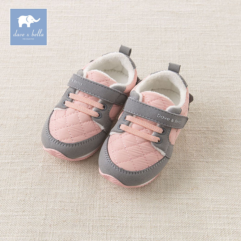 Dave Bella autumn winter baby girl pink neakers gym shoes brand shoes DB5347 стиральная машина lg f2j7hs2l