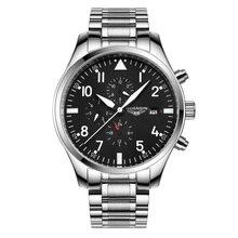 Multifunction Pilot Watch Top Brand GUANQIN Fashion Sport Au
