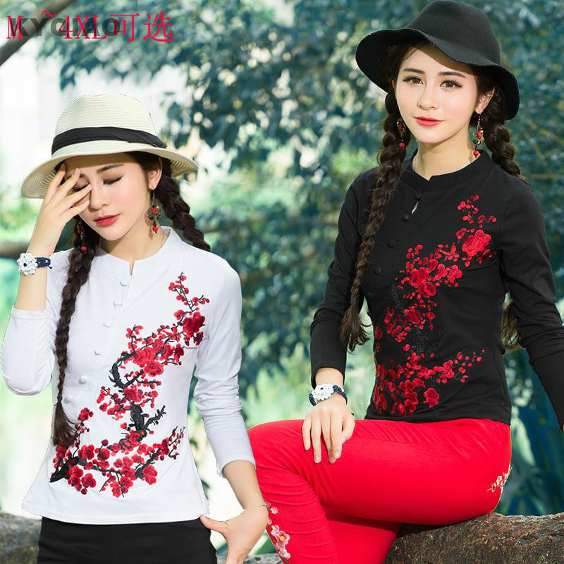KYQIAO Plus Size WOMEN Traditional Chinese Clothing 4xl Ethnic Elegant White Black Long Sleeve Stand Collar Embroidery T-shirt