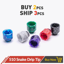 Quartz Banger 510 Snake Drip Tip Epoxy Resin Mouthpiece Wide Bore for TFV8 Baby Doggy Style RDA Tank Atomizer Vape Accessories(China)