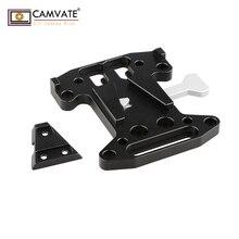 كاميرا CAMVATE طقم تجميع QR مع قفل على شكل حرف V لوحة الإفراج السريع لـ DSLR/Blackmagic URSA Mini/ DJI Ronin M/MX V Mount بطارية تركيب