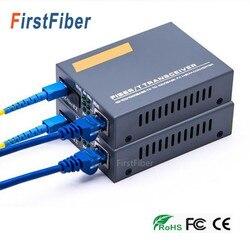 1 par 10/100/1000 mbps 3 km ou 20 km conversor de mídia fibra optica transceptor ftth fibra óptica gigabit conversor de fibra sm