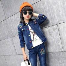 Spring School Girls Denim Clothing Set Jean Jacket+Denim Pants Jeans 2pcs Children Suit Kids
