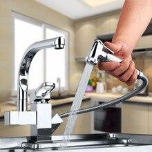 Поворот на 360 градусов Два Изливы кухонный кран вытащить на бортике полированная Латунь Chrome бассейна горячая холодная вода смесителя