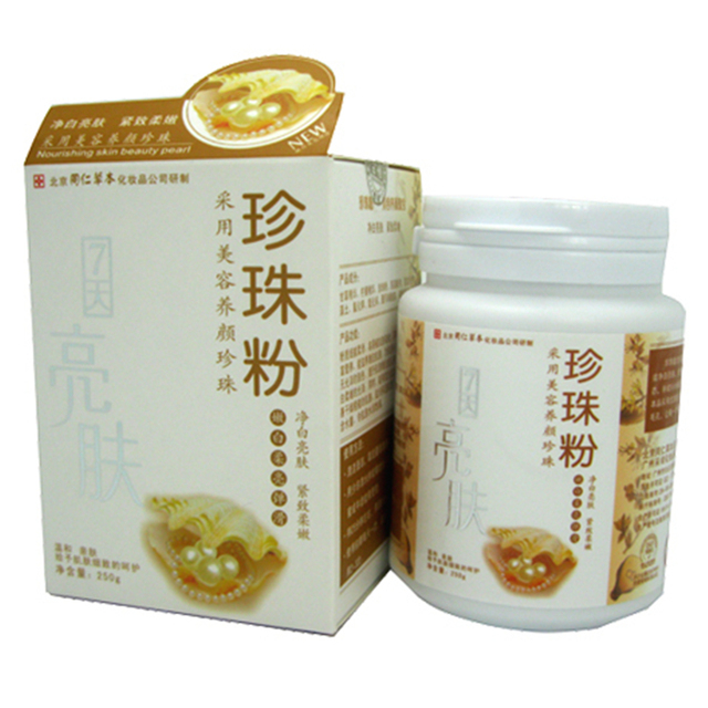 Herbal Spot Remover Pearl Powder Face mask Freckle Removing Skin Whitening Face Care 250g