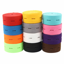 Эластичные резинки 2 см для беременных 20 мм шитье «сделай сам» Материал Регулируемая петля аксессуары для детской одежды 1 м