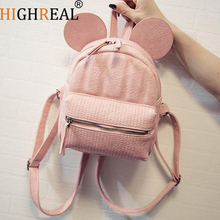 HIGHREAL Hot Sale Women Version of Mickey Ears Sweet Backpack Pu Leather Women Backpacks Female Mini Backpack Girls Bags
