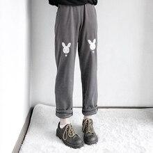 Милые женские длинные штаны с кроликом из мультфильма, Зимние Теплые повседневные брюки, осень, корейский цвет, серый и черный