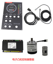 DUCH Programmable CAM CONTROLLER CAM888 M1 Closed double point punch controller