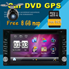 Doub 2 Din Car DVD Player Monitor Car Radio GPS Auto No 3G USB BT No