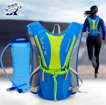 TANLUHU Ultralight Hydration Backpack Pack Vest Bag Outdoor Marathon Running Cycling Hiking For 2L Water Bladder Bottle