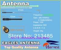 SMA Female Connector Harvest RH775 Dual Band 144/430MHz Telescopic Antenna