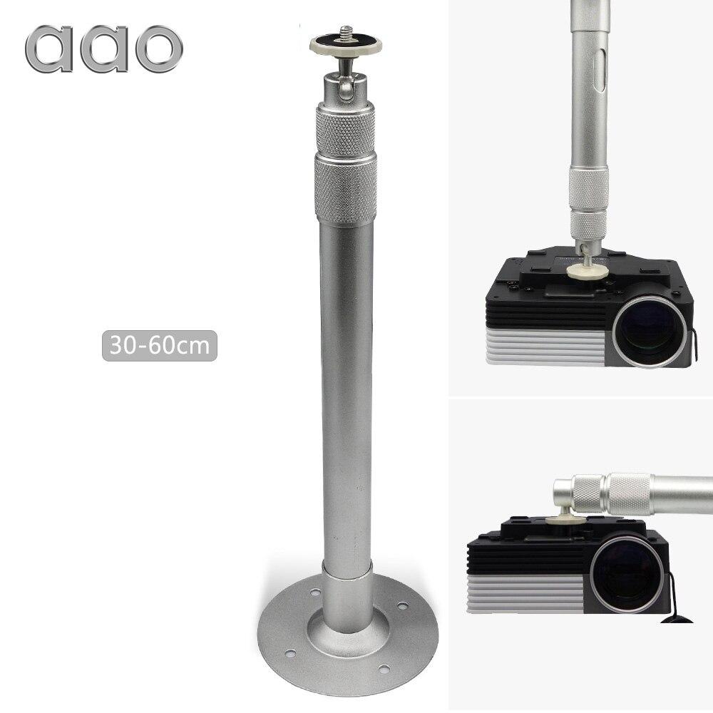 AAO 40cm 60cm 120cm אורך מקרן קולב התקרה תקרה - דף הבית אודיו ווידאו