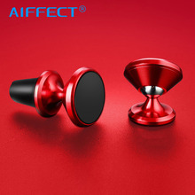 AIFFECT Universal Magnetic Holder 360 Degree Rotation Aluminium Alloy Car GPS Magnet mount Phone For iphone Smart