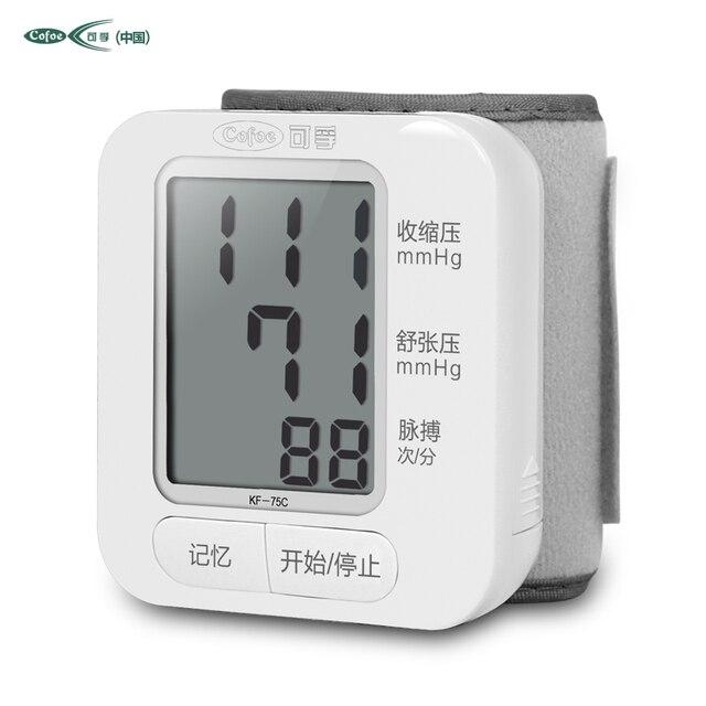 Cofoe Automatic voice broadcast Wrist Blood Pressure and Pulse Monitor Sphygmomanometer Portable Blood Pressure Monitor