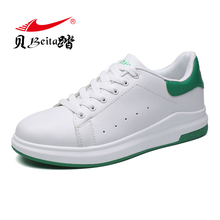 Beita 2017 New Balanced Skateboarding Shoes men's and women's PU leather sports breathable classic White sneakers Skateboard
