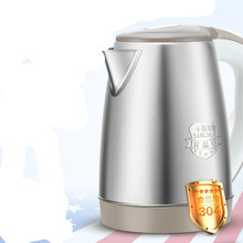Electric kettle 304 stainless steel 1.8L household Safety Auto-Off Function