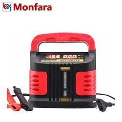 12V 24V LCD Car Motorcycle Boat Lead Acid Storage Battery Charger Sealed AGM GEL Maintenance-Free Auto 12 Volt 24 V 120AH 100AH