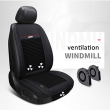 цена Luxury 12V Summer car seat cushion air cushion with fan seat cushion car seat cooling vest cool summer ventilation cushion в интернет-магазинах