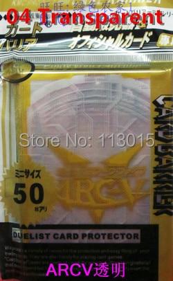 KMC 10 պայուսակ / շատ (500 հատ) YuGiOh ARC-V քարտի - Խաղային արձանիկներ - Լուսանկար 3