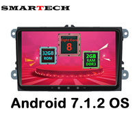 SMARTECH Octa Core 2 Din Android 7 1 2 VW Car Multimedia Player Stereo Radio Car