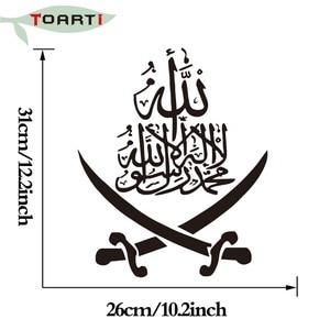 Image 5 - 26*31CM Bismillah Calligraphy Islamic Car Stickers God Islam Arabic Muslim Art Vinyl Removable Waterproof Decals Car Styling