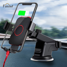 Fimilef Windshield Gravity Sucker Car Phone Holder For iPhone X In Mobile Support Smartphone Voiture Stand