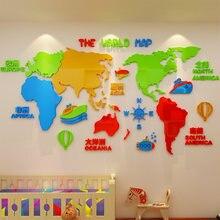 Креативные настенные 3d наклейки ins Карта мира diy для детской
