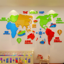 Creative INS world map DIY Children's room bedroom home living room TV background wall decoration 3D acrylic wall stickers creative ins cartoon car diy children s room bedroom home living room tv background wall decoration 3d acrylic wall stickers