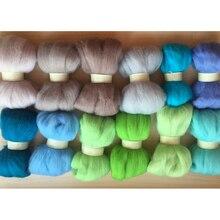 WFPFBEC120g шерсть для игла для валяния Шерсть-ровинг 10g изделия разных цветов Итого 12 видов цветов мериносовая шерсть волокна кукольный комплект