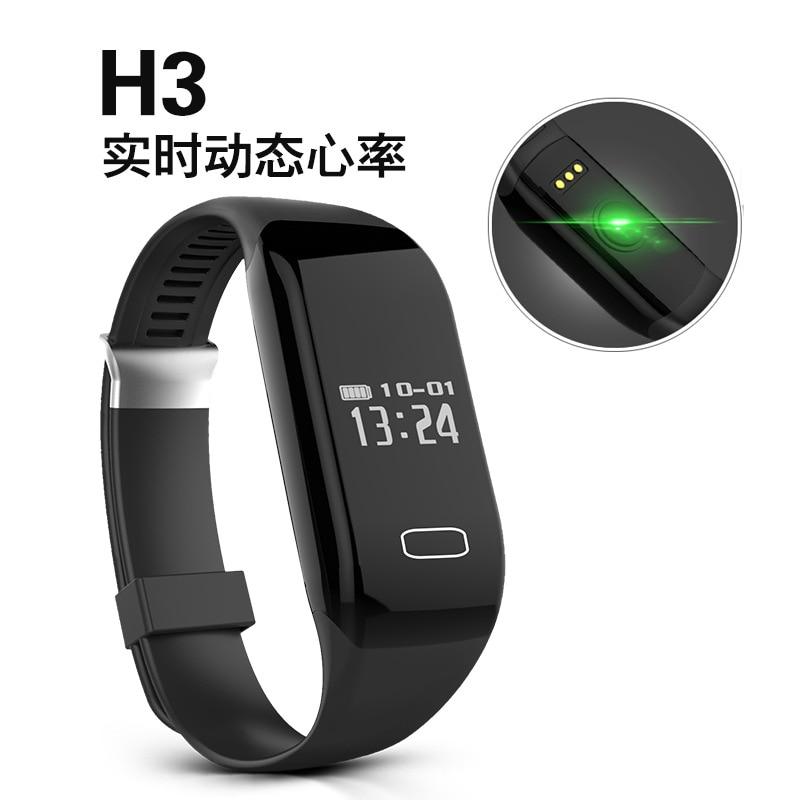 TROZUM H3 Bluetooth 4 0 Smart Wristband Bracelet Pedometer Heart Rate Sleeping Monitor Bracelet Touch Smartwatch