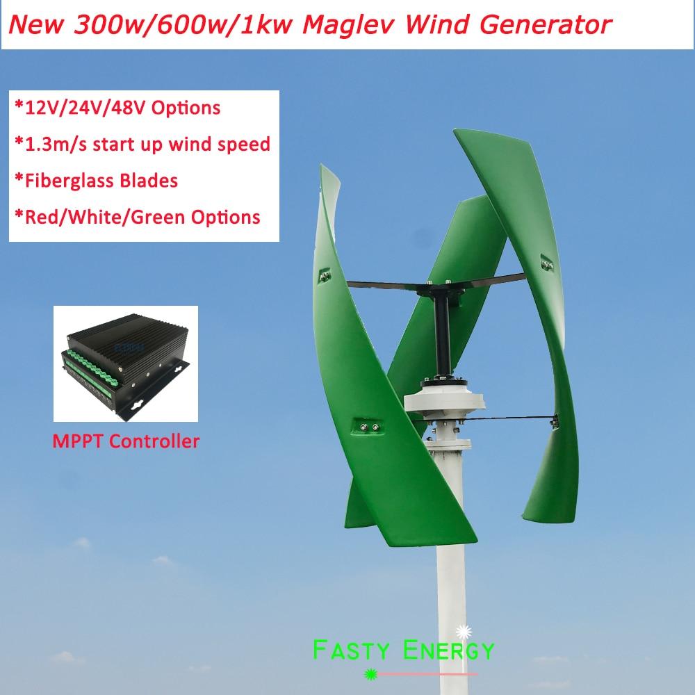 300w 600w 1kw 12 v/24 v/48 v 96v EIXO vertical maglev vento permanente gerador de turbina MPPT controlador de energia livre de alta eficiência