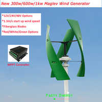 300w 600w 1kw 12v 12 v/24 v/48 v 96v eje vertical permanente maglev viento generador de turbina MPPT controlador de energía libre de alta eficiencia